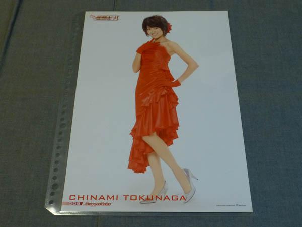ピンナップポスター Berryz工房 徳永千奈美 「ハロコン 2011 Winter」 No.08