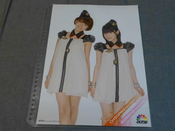 ピンナップポスター Berryz工房 嗣永桃子 徳永千奈美 「BZS ベリーズステーション」 No.33