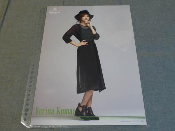 ピンナップポスター Berryz工房 熊井友理奈 「プロフェッショナル」 No.06
