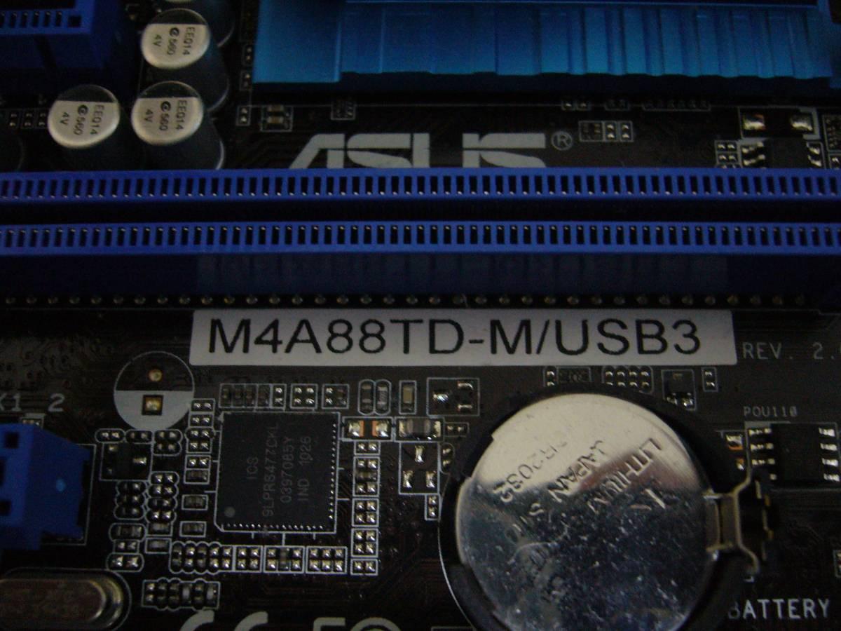 ASUS M4A88TD-M/USB3 Socket AM3 + Phenom II X6 1090T 中古_画像2