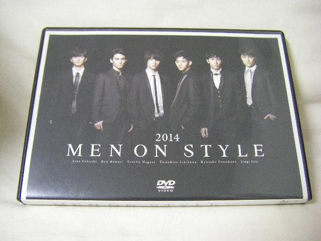 DVD MEN ON STYLE 2014 福士蒼汰/竜星涼/永瀬匡/市川知宏 グッズの画像