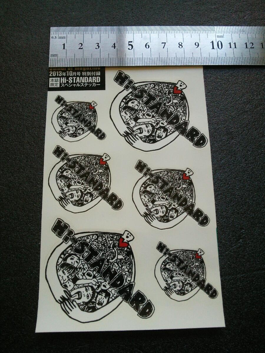 送料無料!非売品! HI-STANDARD ステッカー6枚set PIZZA OF DEATH KEN YOKOYAMA 横山健 WANIMA ワニマ BBQ CHICKENS