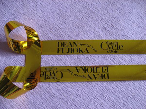 ディーン フジオカ 金テープ 1本 Live InterCycle2016 大阪城ホール