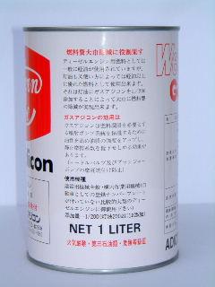 節税法◆灯油を軽油代替★ガスアジコン 24本セット★(灯油添加剤)_画像4