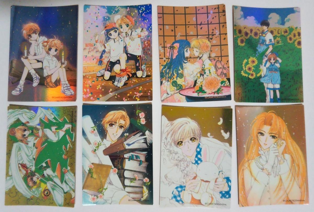 CLAMPカードキャプターさくら トレカ 8枚 キラキラ メタリック カード クロウカード編トレーディングカード原作版 グッズの画像