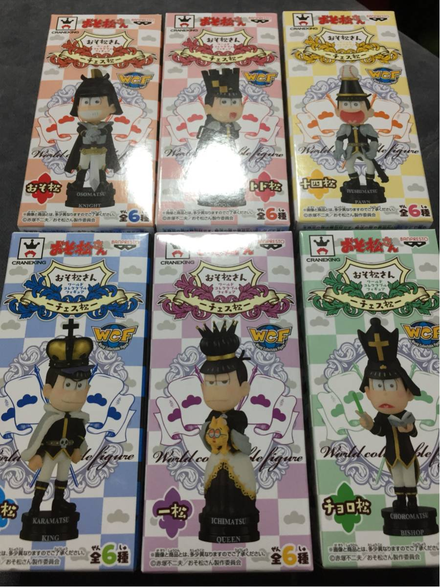 おそ松さん ワールドコレクタブルフィギュア チェス松 全6種セット 黒ver ワーコレ グッズの画像