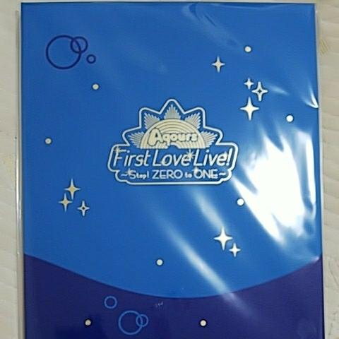 ラブライブ!サンシャイン!! Aqours First LoveLive! Step! ZERO to ONE Blu-ray Memorial BOX アニメイト特典 B5ポートレートフォルダ 1st