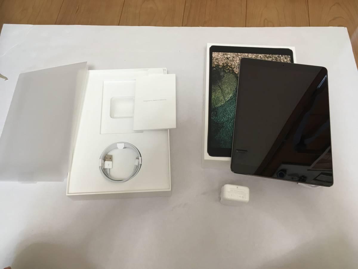 1円開始★iPad Pro 10.5インチ Wi-Fi + cellular 64GB docomo スペースグレー おまけ有★
