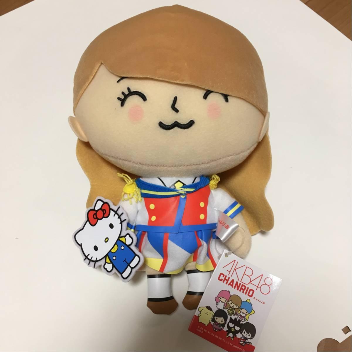 送料無料 新品未使用 AKB48 ぬいぐるみ ちゃんりお キティちゃん サンリオ ライブ・総選挙グッズの画像