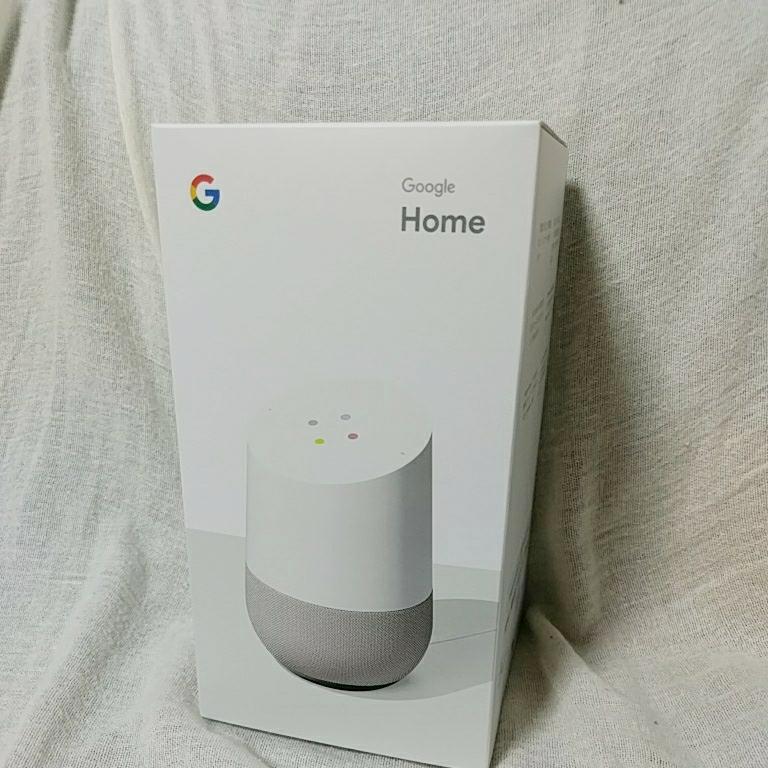 新品未開封Google Home グーグルホーム 日本版 AIスピーカー 2