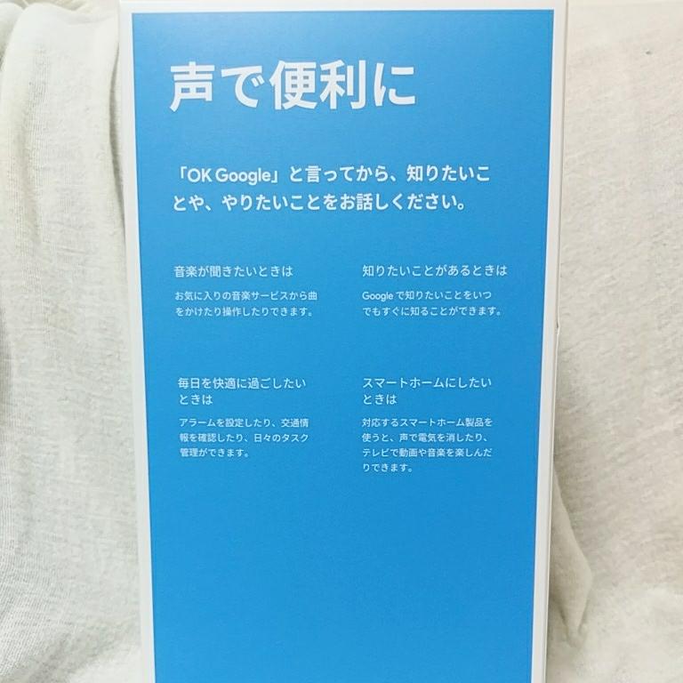 新品未開封Google Home グーグルホーム 日本版 AIスピーカー 2_画像3