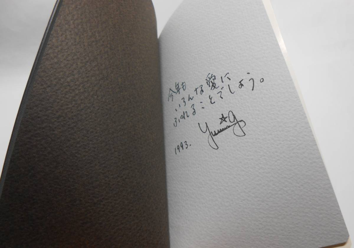松任谷由実 ユーミンファンクラブ FCオリジナルグッズ1993年手帳・スケジュール帳 未使用_画像2