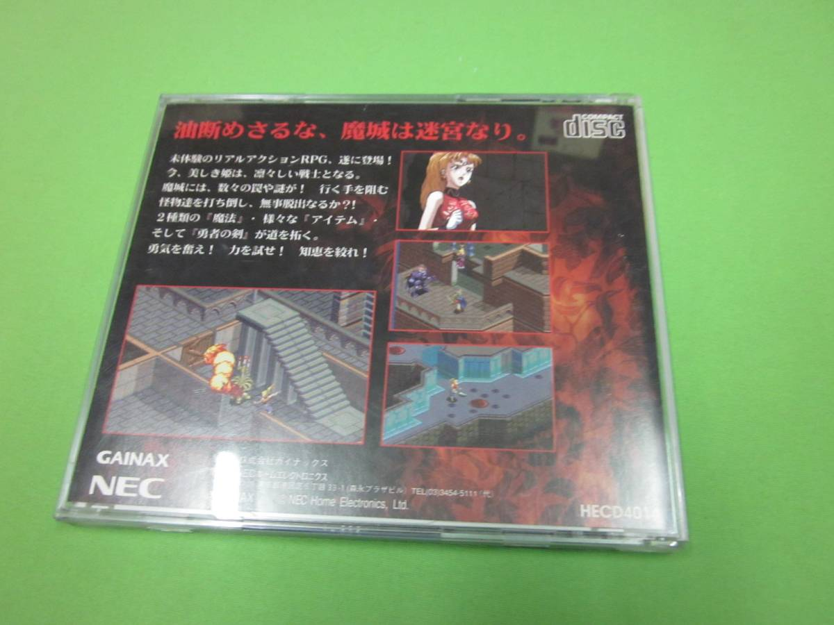 PCエンジン【美品】ゲッツェンディーナー 箱説帯あり_画像3