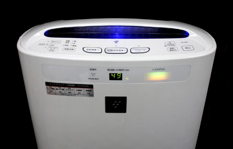 現物撮影 湿度計が付いていてとても便利!