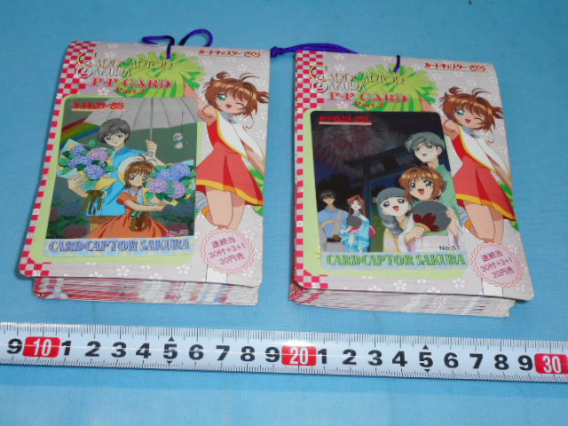 ■アマダ製 カードキャプターさくら PPカード2束68枚 グッズの画像