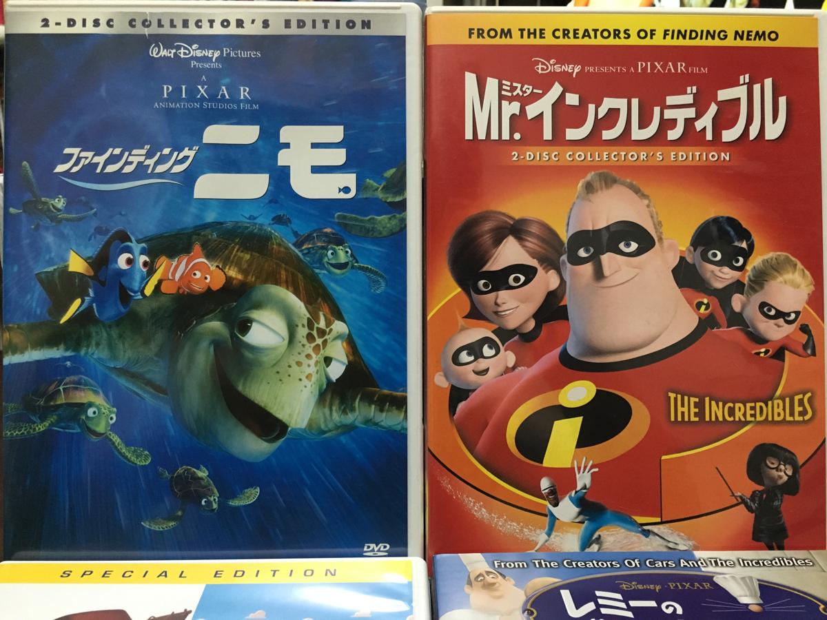 PIXER DVD+blu-ray/トイストーリー/ファインディングニモ/Mr.インクレディブル/レミーのおいしいレストラン/トイストーリー3 ディズニーグッズの画像