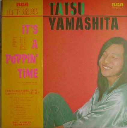 【帯付きLP】山下達郎 / It's A Poppin' Time 【Tatsu Yamashita】
