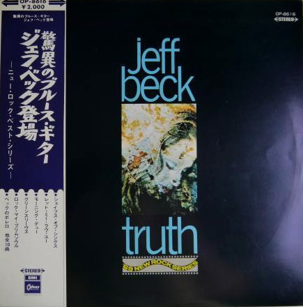 【帯付き赤盤LP】ジェフ・ベック登場 驚異のブルース・ギター【初版ペラジャケット】Jeff Beck / Truth(Red Wax)