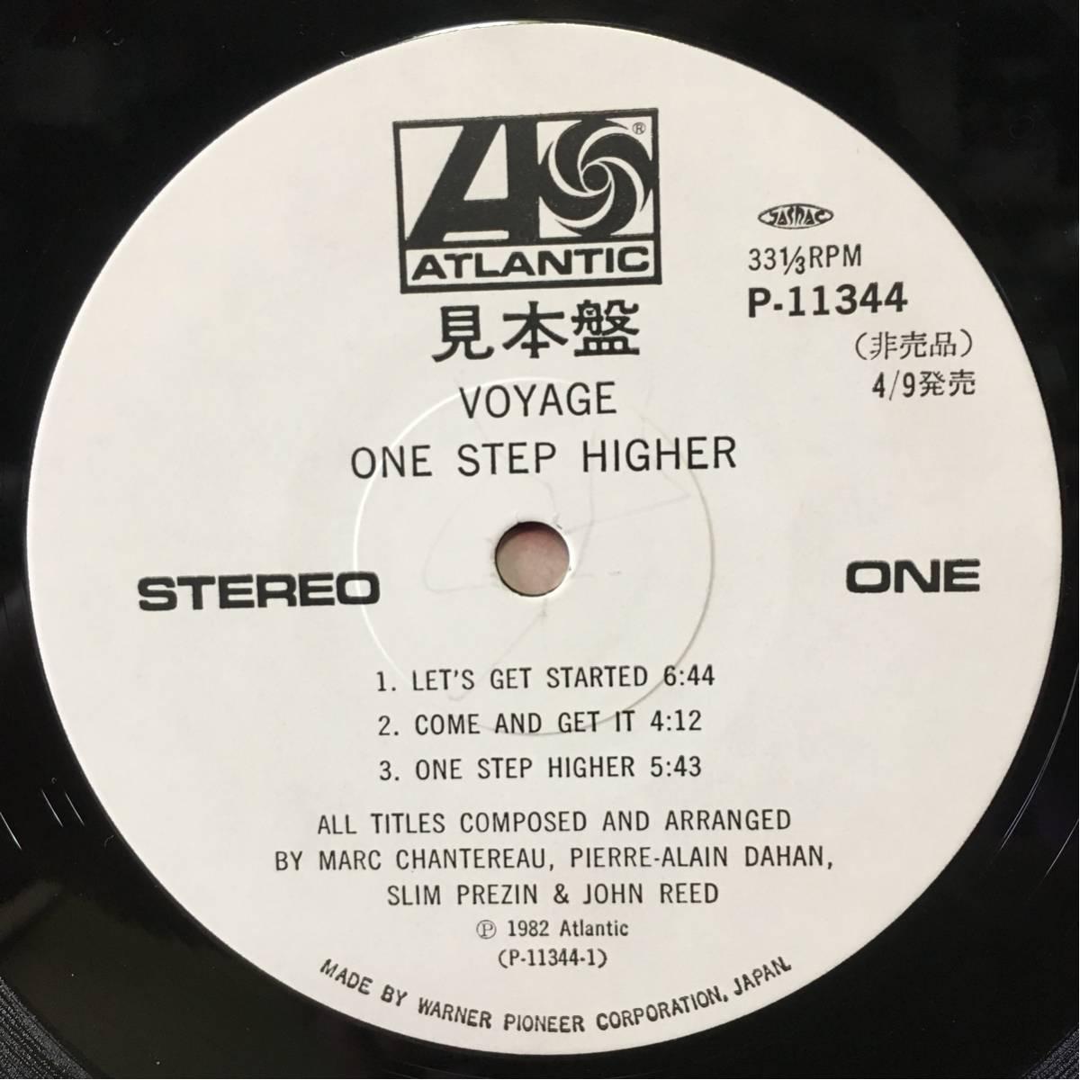 美盤 LP 非売品 見本盤 VOYAGE / ONE STEP HIGHER 今夜はフィーリング・ナイト LET'S GET STARTED ( LONGver 6分44秒収録 )_画像2
