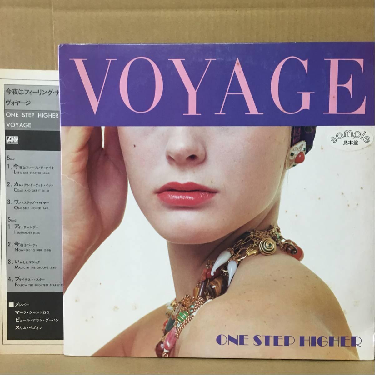 美盤 LP 非売品 見本盤 VOYAGE / ONE STEP HIGHER 今夜はフィーリング・ナイト LET'S GET STARTED ( LONGver 6分44秒収録 )_画像1