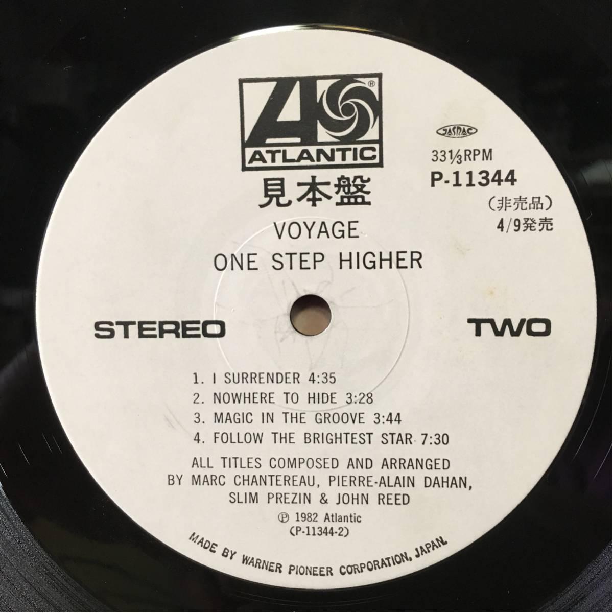美盤 LP 非売品 見本盤 VOYAGE / ONE STEP HIGHER 今夜はフィーリング・ナイト LET'S GET STARTED ( LONGver 6分44秒収録 )_画像3