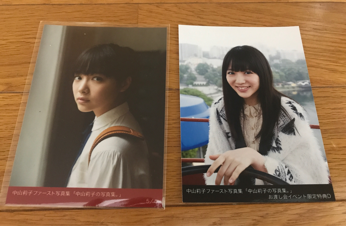 私立恵比寿中学 「中山莉子の写真集。」特典生写真 ライブグッズの画像