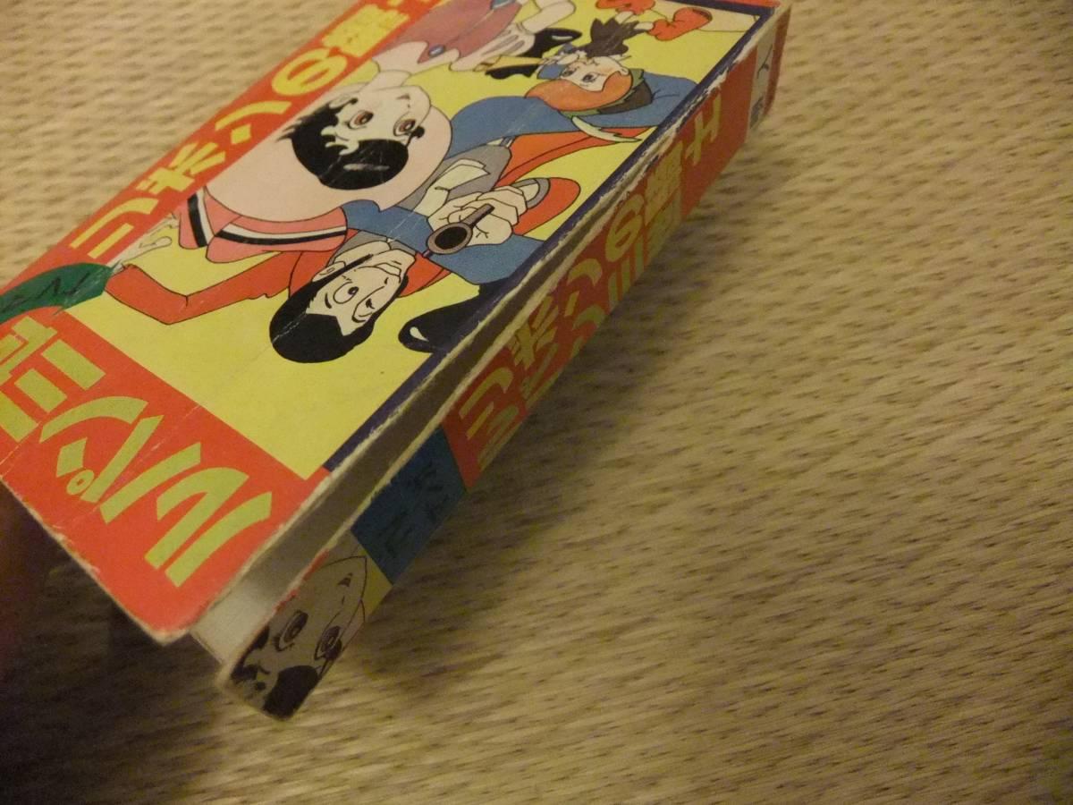 テレビまんが カセットテープ ルパン三世 リボンの騎士 赤毛のアン はいからさん 魔女っ子 宇宙戦艦ヤマト エースをねらえ_画像7