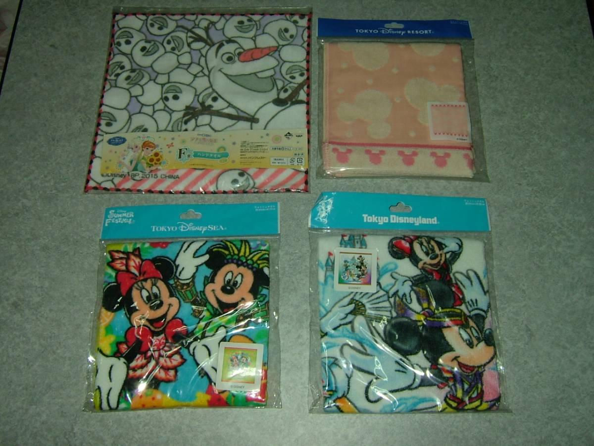 ディズニー  未使用 お得 4枚セット ミッキー ミニー アナと雪の女王 タオル ディズニーグッズの画像