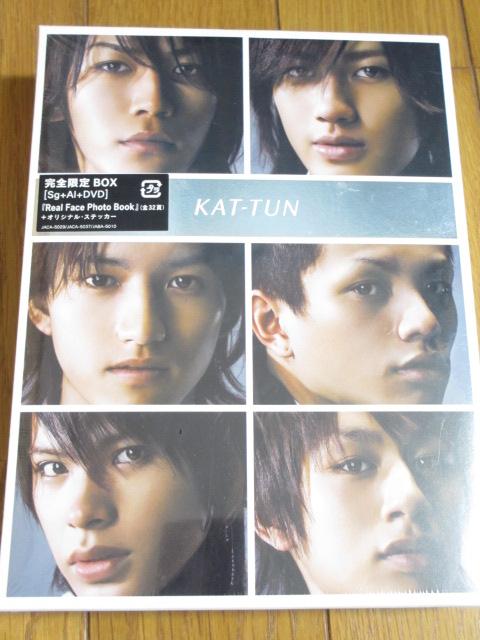 新品未開封■KAT-TUN Real Face 完全限定BOX■シングル&アルバム&DVD