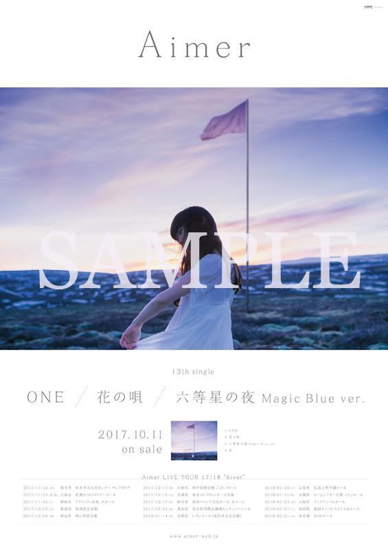 Aimer『花の唄/ONE/六等星の夜 Magic Blue ver』 B2サイズ両面告知ポスター☆表:Aimer絵柄&裏:Fate/stay night [Heaven's Feel]イラスト☆
