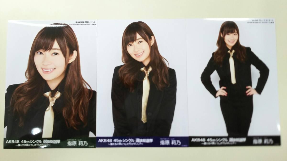 HKT48 指原莉乃 45th選抜総選挙 会場 生写真 コンプ A2177 ライブグッズの画像