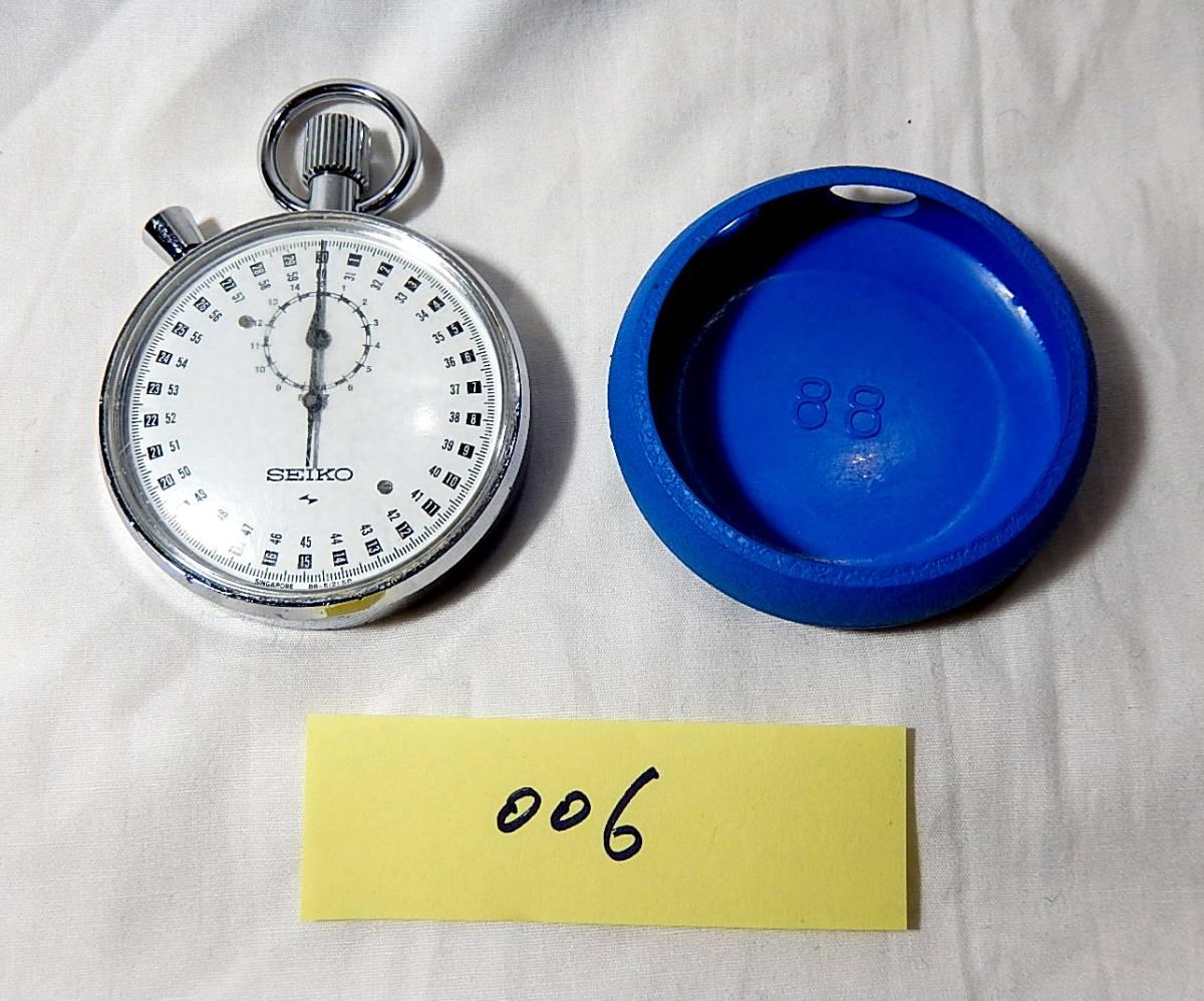 ◆ SEIKO セイコー 機械式 ストップウォッチ 88-5061 手巻き アナログ 昭和 レトロ アンティーク 時計 可動品 006_画像2