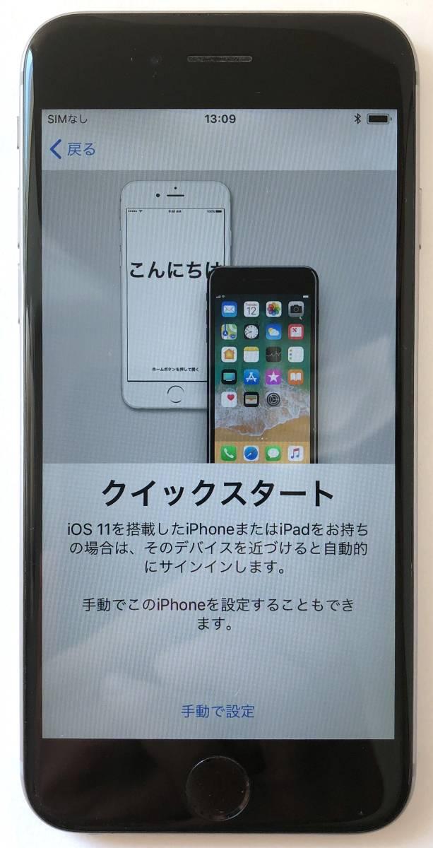 送無 apple iPhone6 64GB 箱付 スペースグレイ space gray simフリー free appleストア購入 3大キャリア mvno OK iOS11 残債なし
