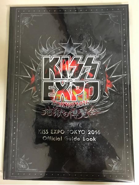 ♪キッス「KISS EXPO TOKYO 2016 地獄の博覧会 オフィシャル・ガイド・ブック」新品+同告知ちらし+2015年セットリスト♪ジーン・シモンズ♪