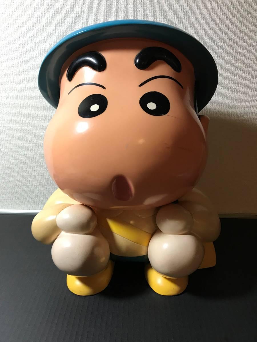 クレヨンしんちゃん 貯金箱1993/特大/ソフビ グッズの画像