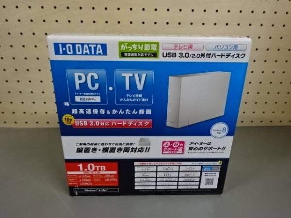 アイ・オー・データ USB外付ハードディスク HDCL-UT1.0W 1.0TB テレビにも 未開封品