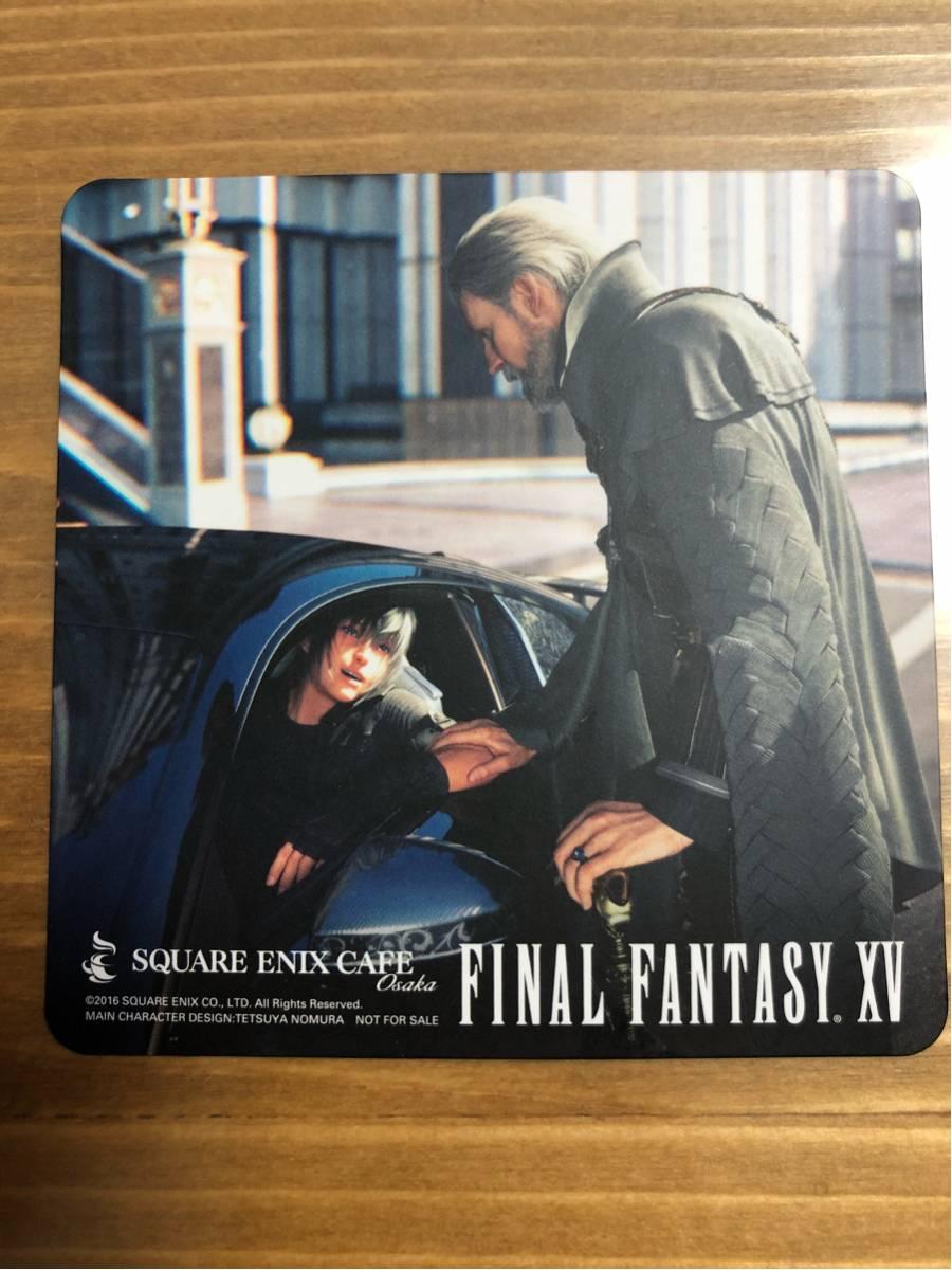 FF15 コースター スクエニコラボカフェ大阪 プレオープン限定 ファイナルファンタジー15 グッズの画像