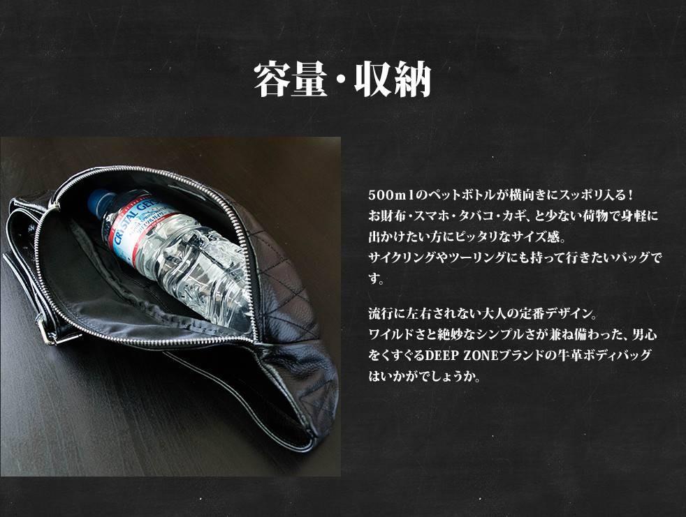 本革 レザー キルティング ボディバッグ (黒) ☆新品・送料無料☆_画像5
