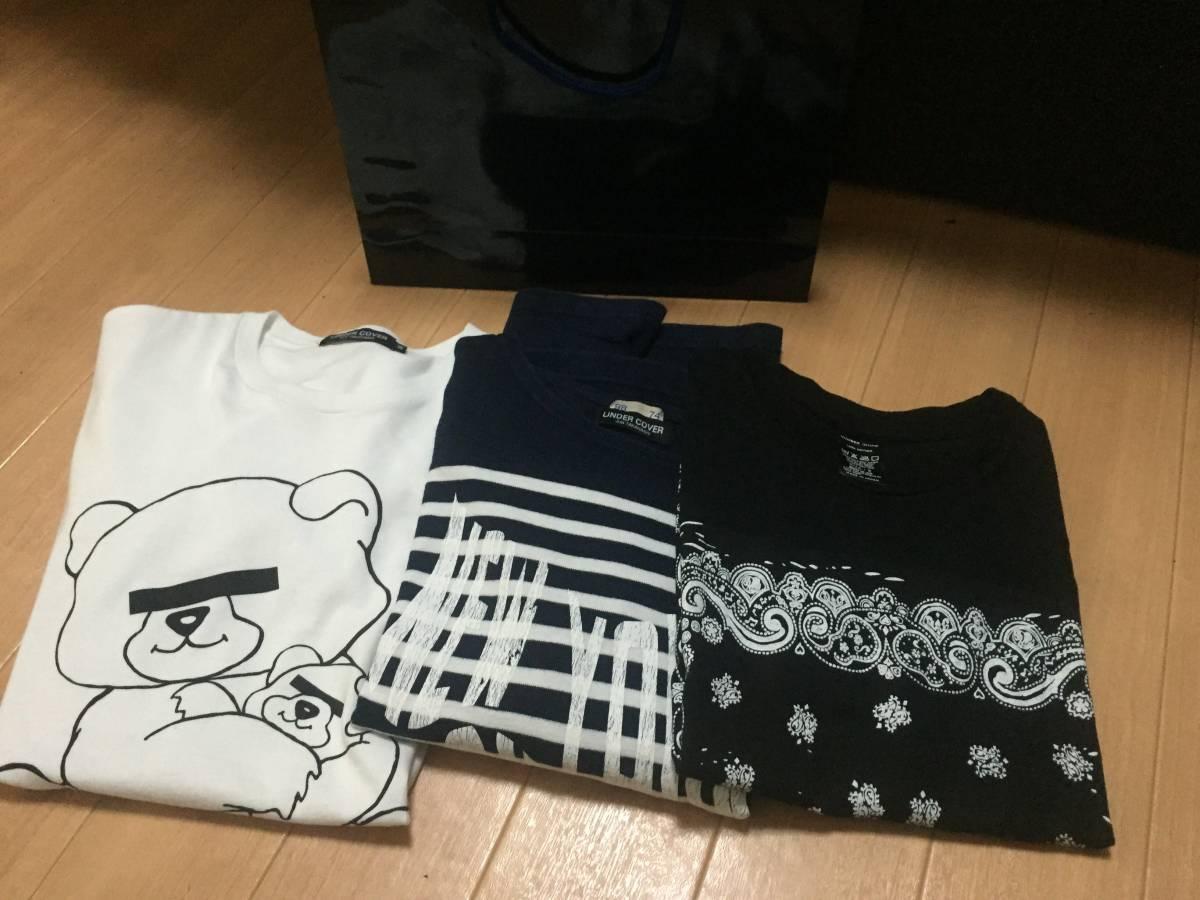 UNDERCOVER シャツ