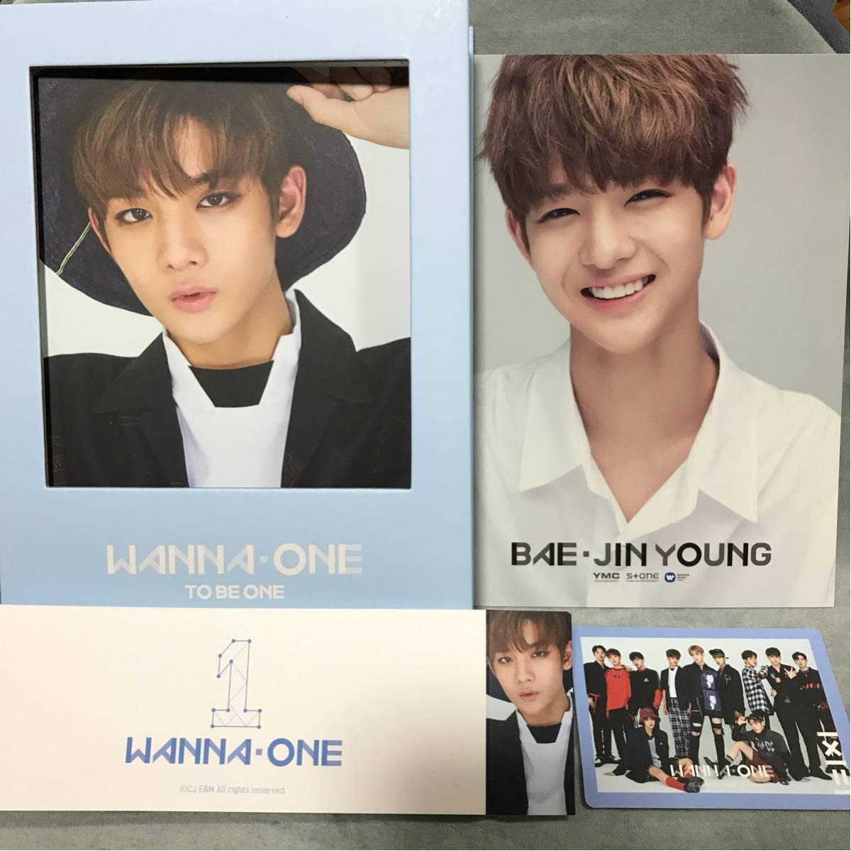 新作!Wannaone ワナワン 韓国盤CD sky ペジニョンver. 台湾盤限定特典ポストカード付き!