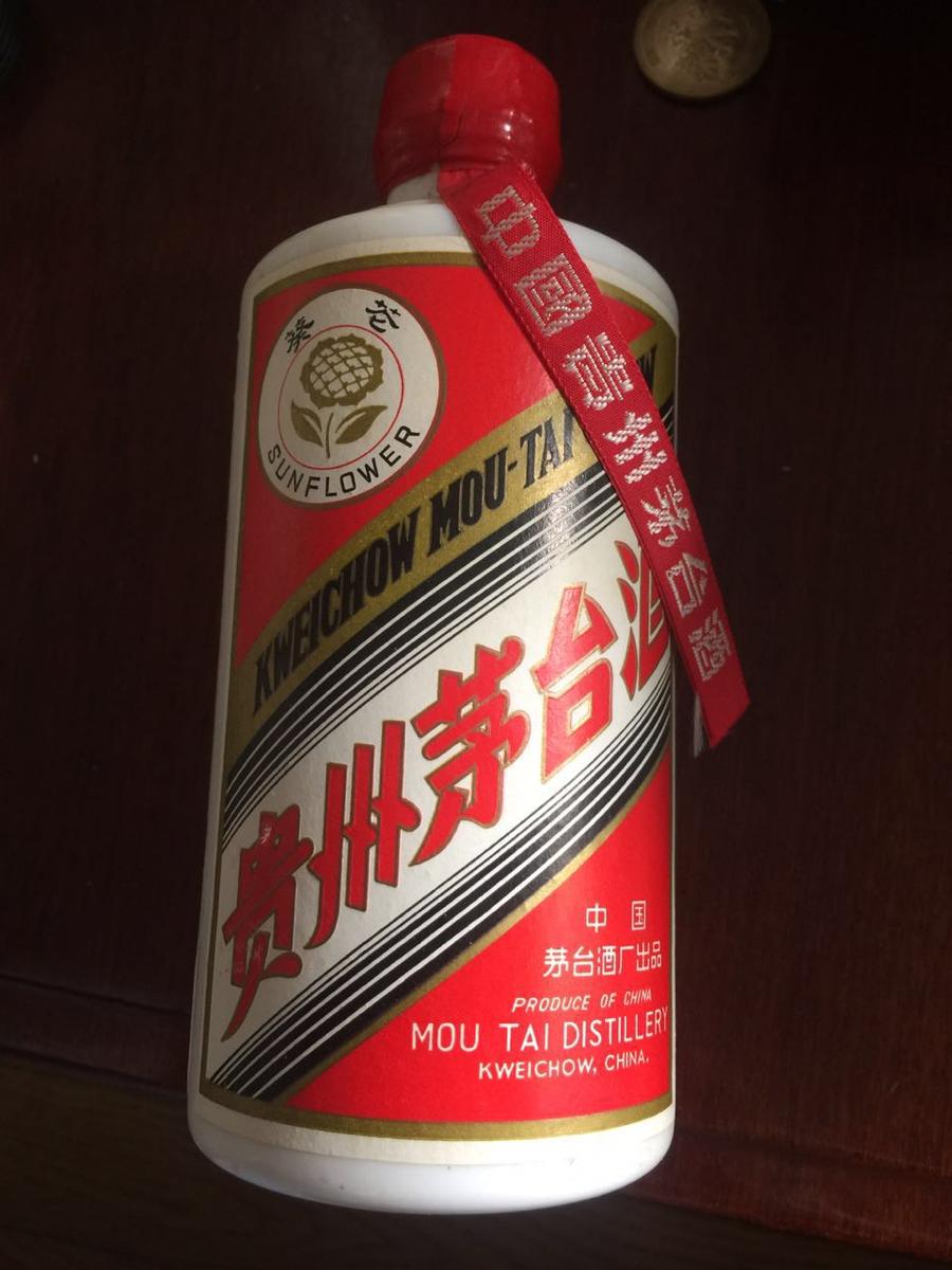 中国 貴州茅台酒 古酒 マオタイ フラワー未開栓