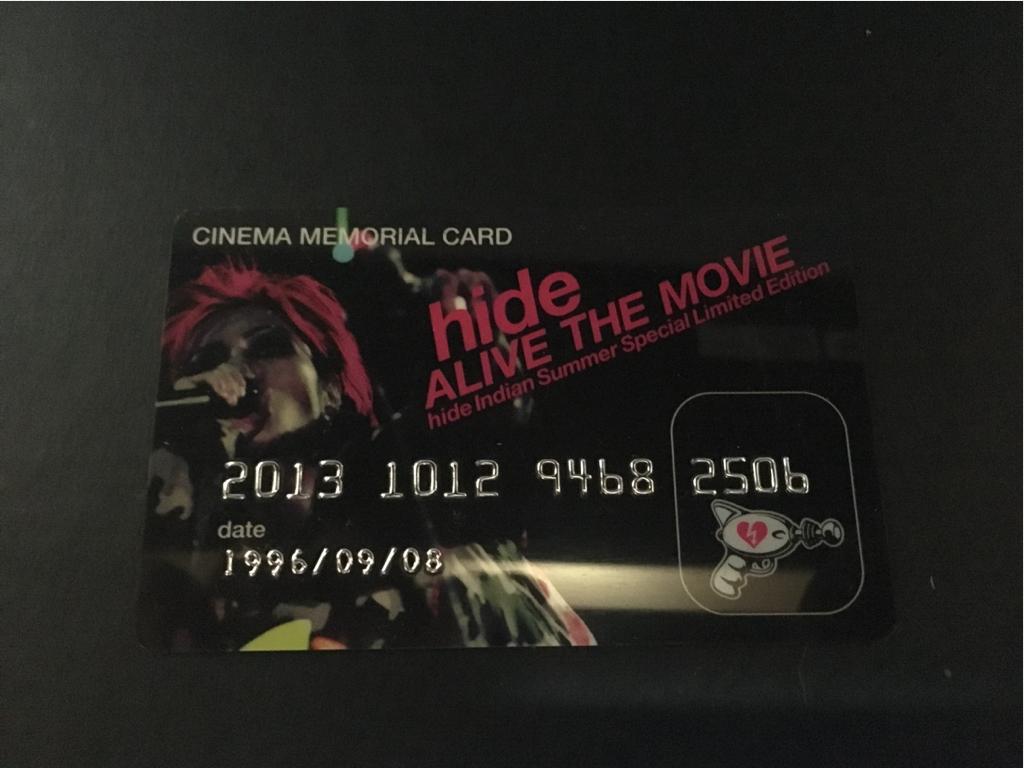 hide ALIVE THE MOVIE メモリアルカード xjapan ライブグッズの画像
