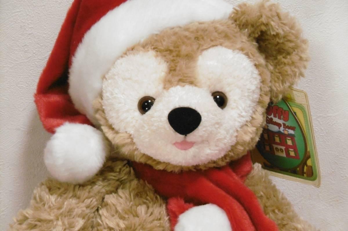 やさしい笑顔★ダッフィー ぬいぐるみ★オープンマウス★クリスマス★シェリーメイ★ステ