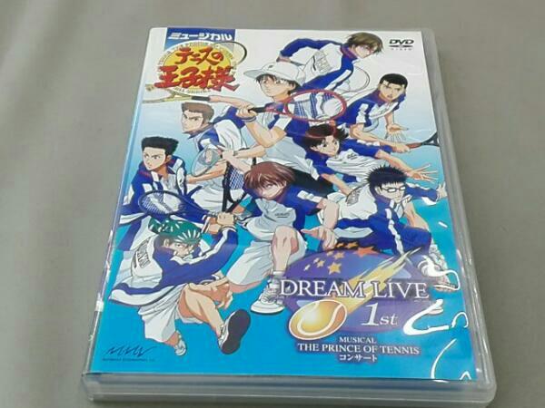 ミュージカル テニスの王子様 コンサート Dream Live 1st グッズの画像