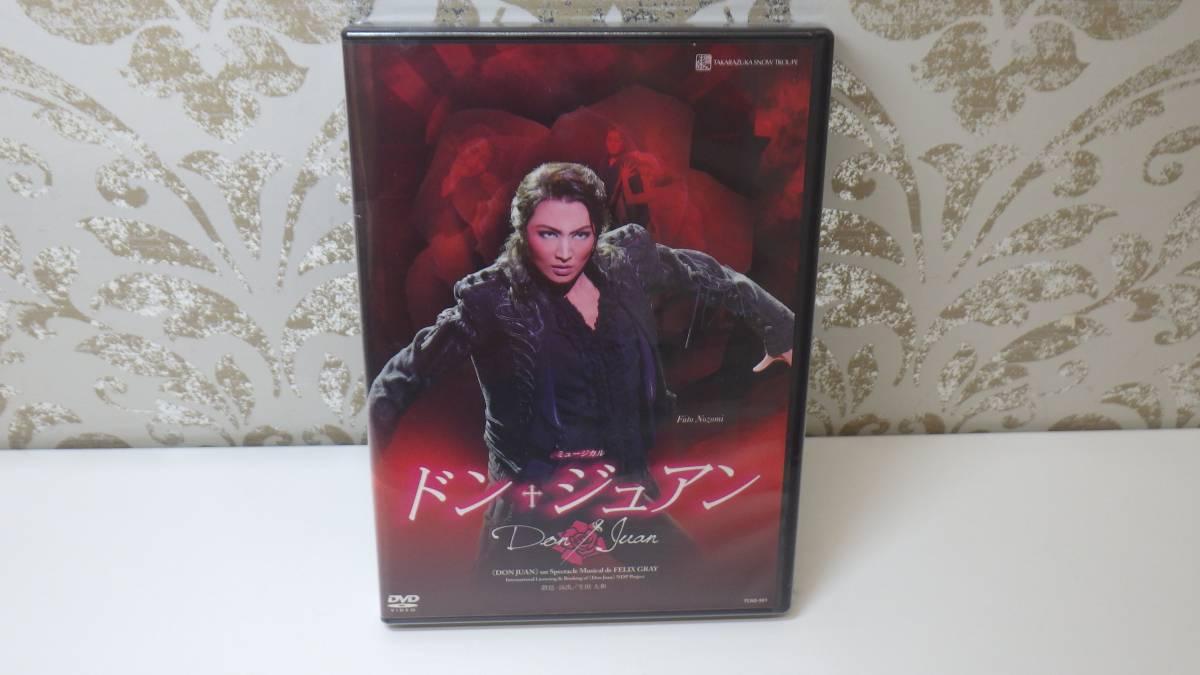 宝塚雪組 DVD ドン・ジュアン 望海風斗 ミュージカル (B10430)
