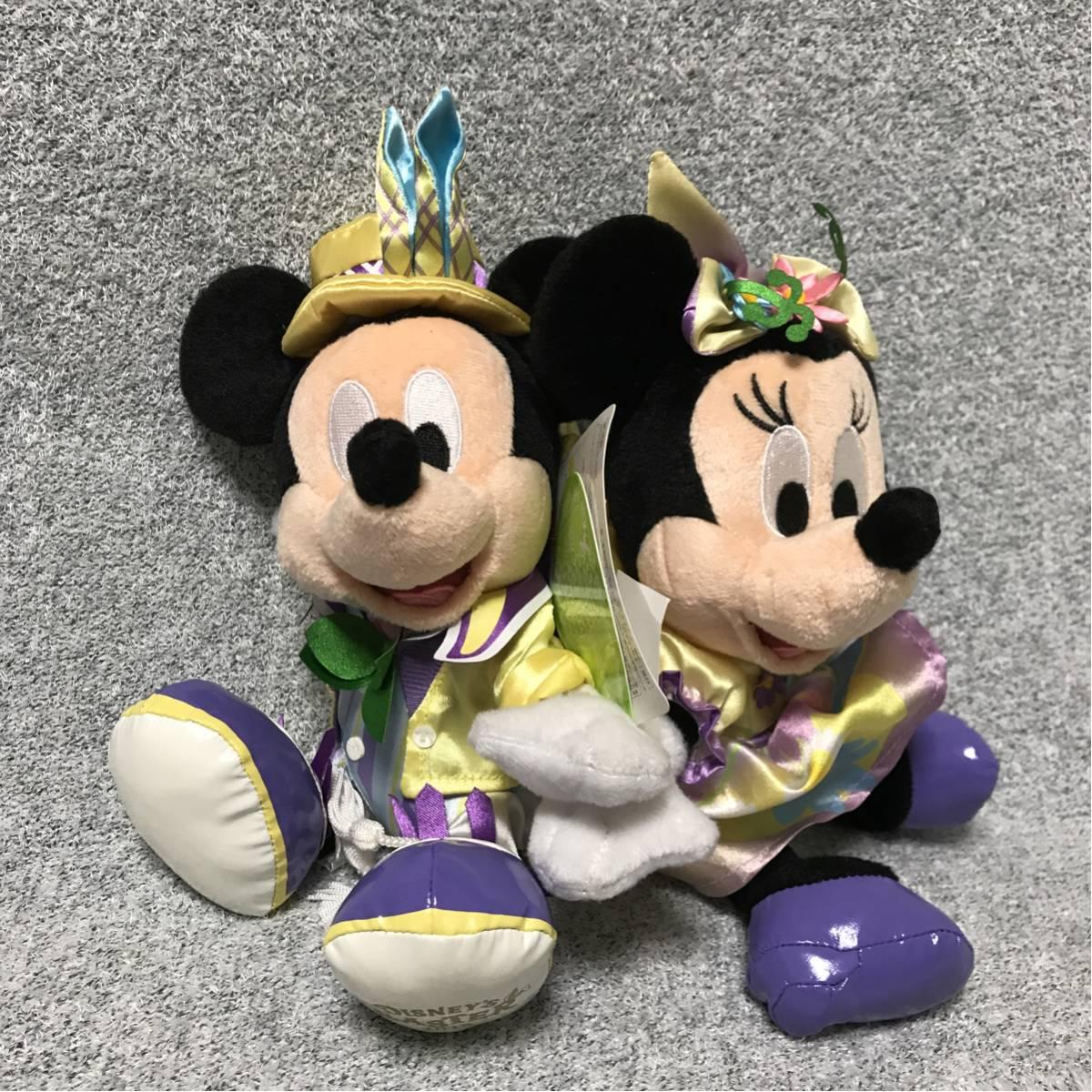 ディズニーリゾート 2015 イースター ミッキー ミニー ぬいぐるみ 新品 ディズニーグッズの画像