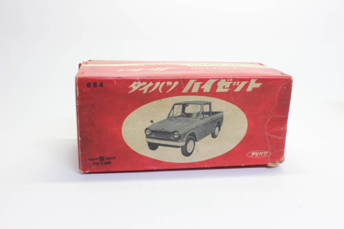 旧バンダイ日本製ブリキ ダイハツ ハイゼットBANDAI DAIHATSU HIJET TIN FRICTION Vintage_画像7