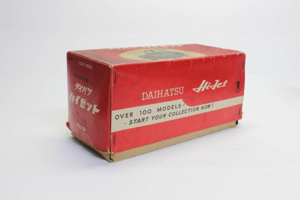 旧バンダイ日本製ブリキ ダイハツ ハイゼットBANDAI DAIHATSU HIJET TIN FRICTION Vintage_画像6