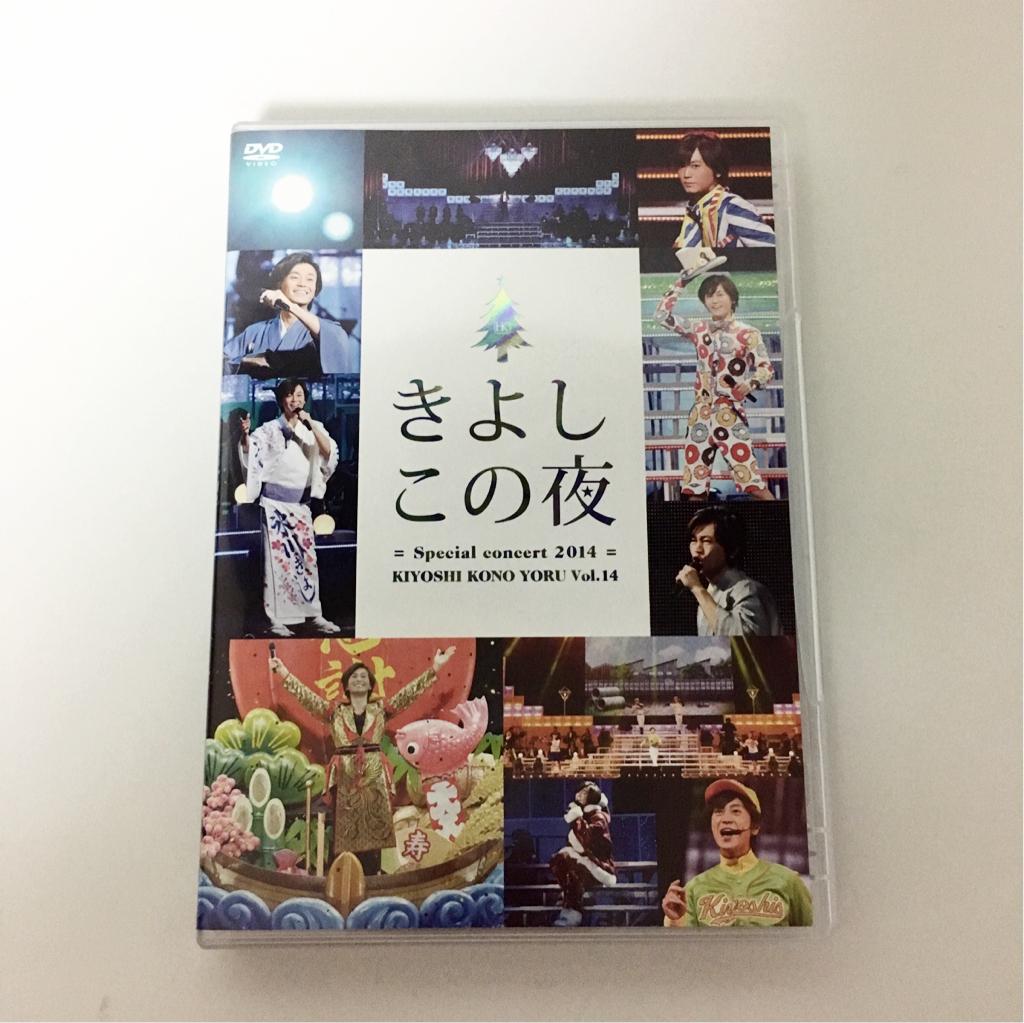 美品☆氷川きよし きよしこの夜 Vol.14 スペシャルコンサート2014 DVD