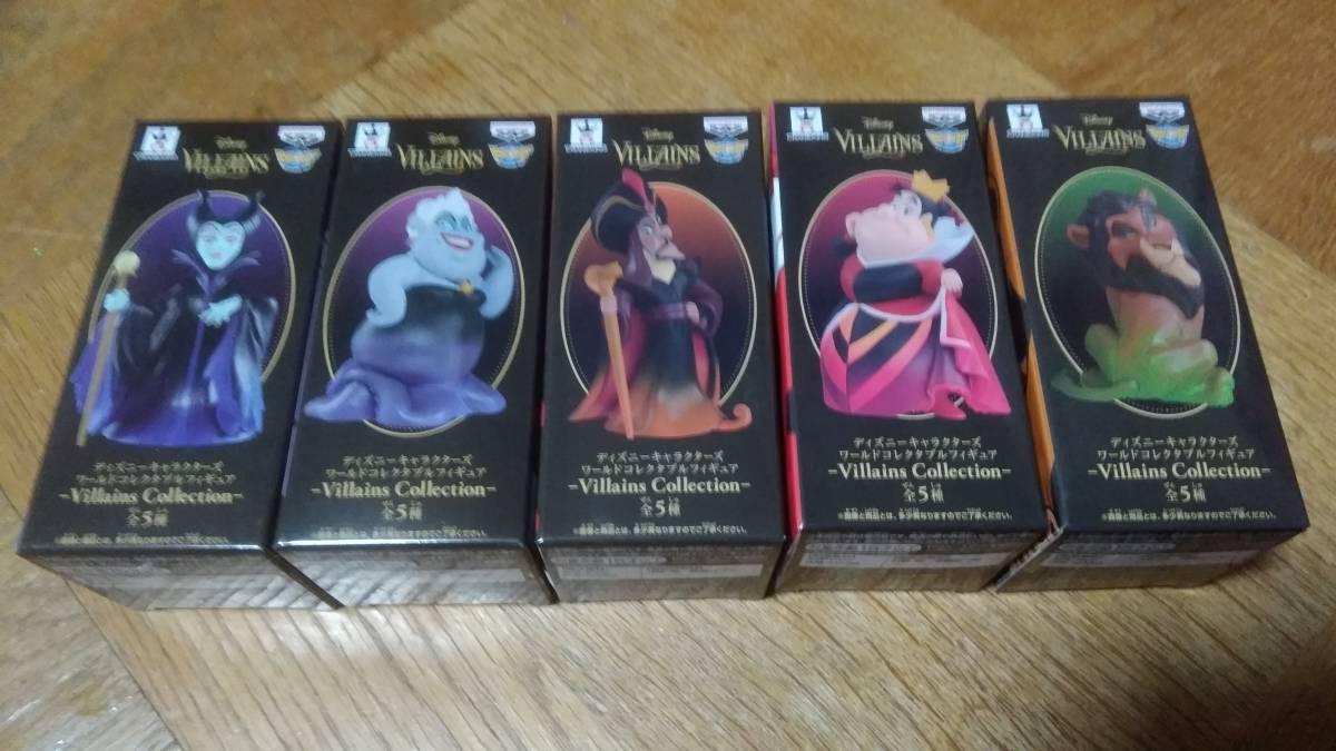 ディズニー キャラクターズ ワールドコレクタブルフィギュア Villains Collection 全5種 ヴィランズ マレフィセント ディズニーグッズの画像